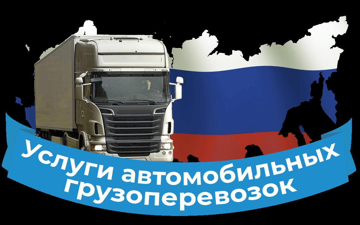 https://tszakaz.ru/img/articlesection108section_image.png